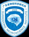 广东省神经科学研究所logo