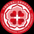 南方心血管会议logo