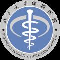 北大深圳logo