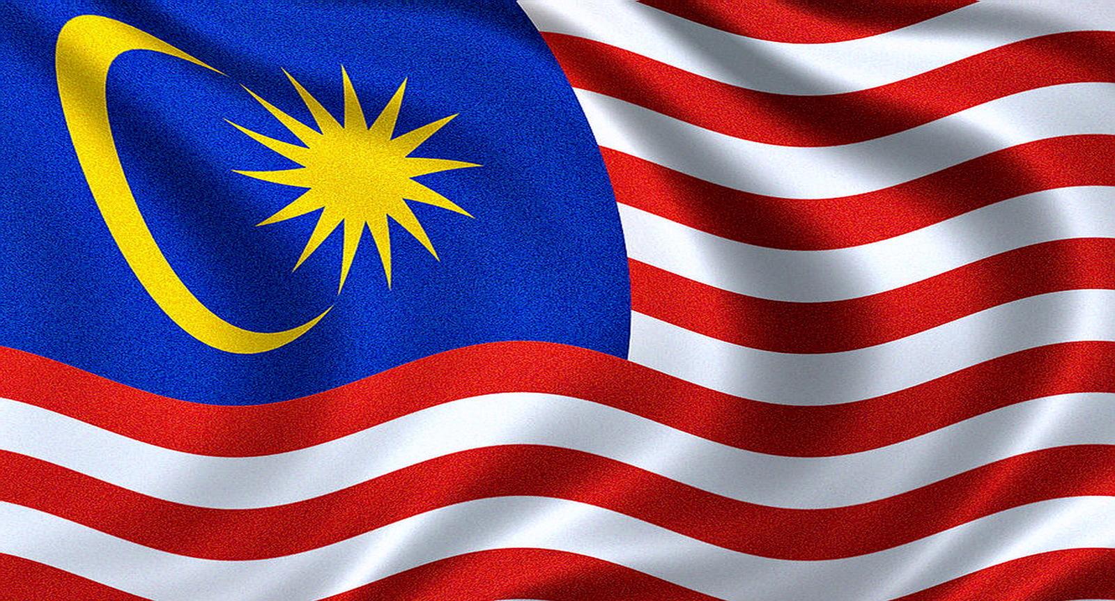 泰测 马来西亚认证