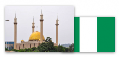 汽车尼日利亚认证