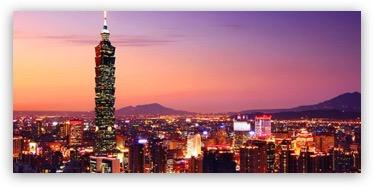 台湾地区认证 台湾地区机动车认证 台湾地区汽车认证