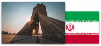 ATIC Iran Vehicle Type Approval Service