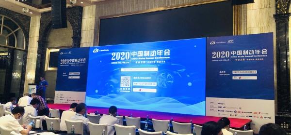 ATIC 制动系统全球认证服务