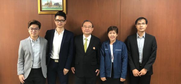 ATIC与泰国工业部会晤