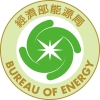 台湾机动车认证