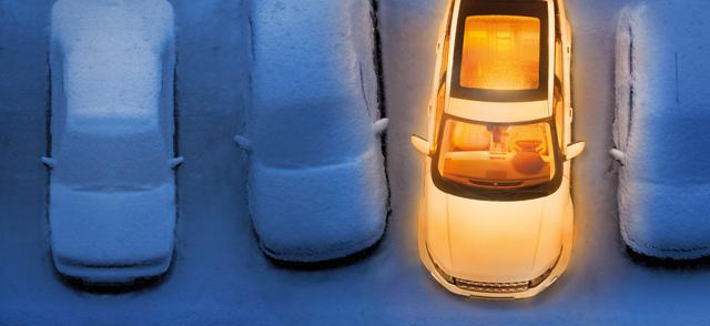车辆加热器欧盟认证