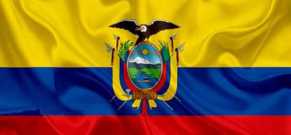 厄瓜多尔机动车认证