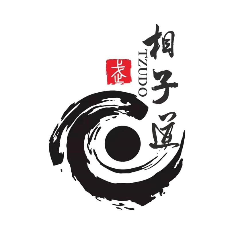 相子道武术平台