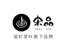 道轩茶叶专营店