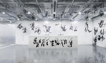 065-鼎峰地产北京公司新办公室-c01-2