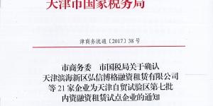 1_页面_1