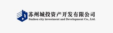 蘇州城投資產開發有限公司