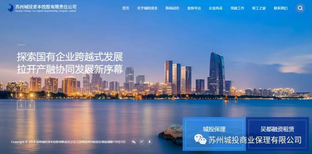 资本平台公司网站上线.webp