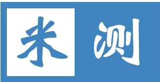 上海金相设备研发销售_切割机_镶嵌机_磨抛机_显微硬度计