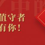 默认标题_公众号封面首图_2019.02.16