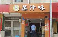 杭州三小场所