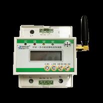 SFQC-I多功能故障电弧探测器