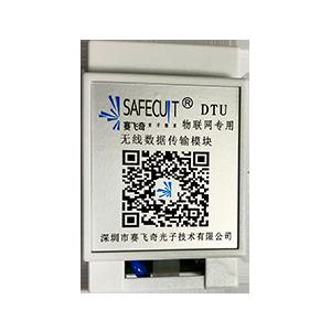 SFQ-M26DTU无线数据传输模块