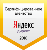 certificate_direct_2016