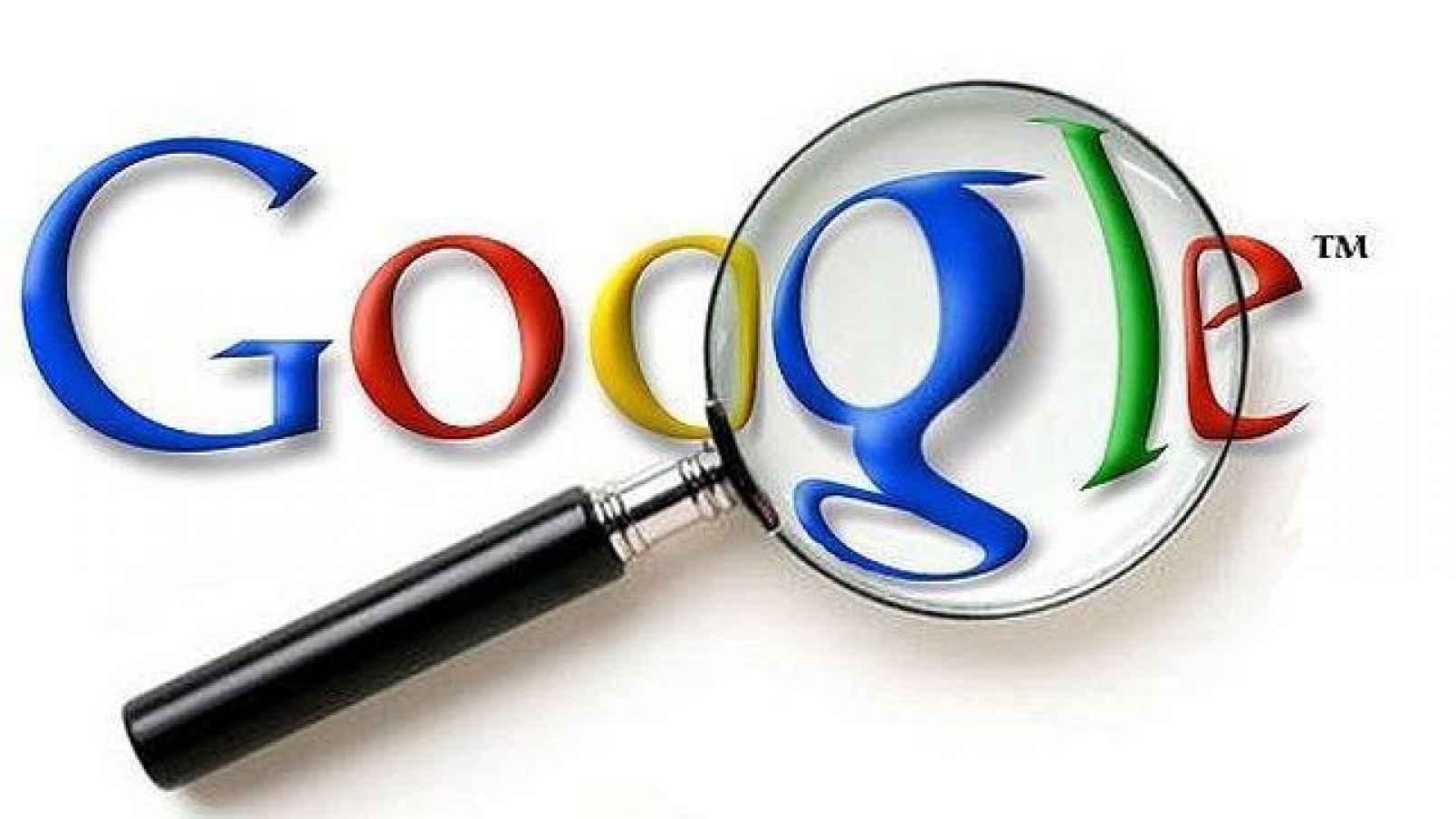 Google-fraude