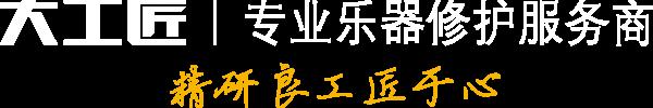大工匠-首页logo02