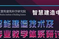 liuzhansheng无水印(1)_WPS图片