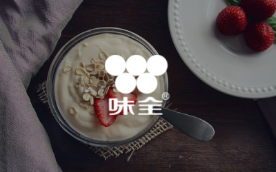 yogurt-1442034__340