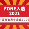 FONE 2