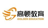 F-One合作伙伴-高顿教育