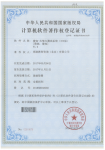 潜知-共情力测试系统(IOS版).png