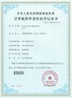 Liderar客户端注册平台.png