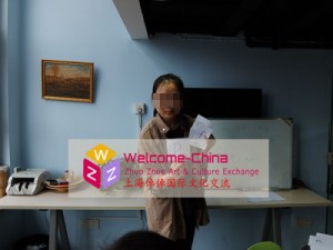 赴韩国汉语教师 - 潘老师