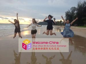 赴韩国汉语教师
