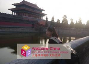 赴韩国汉语教师 - 宇文老师