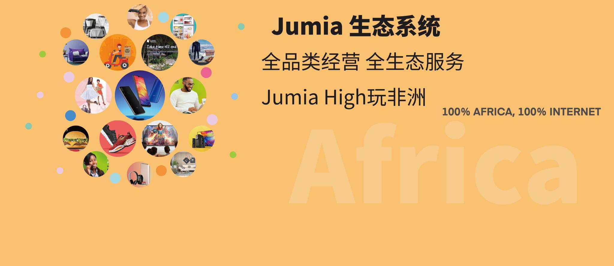 JA-2_画板 1_画板 1