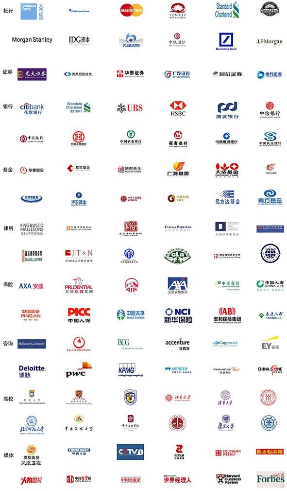 企业服务 logo板