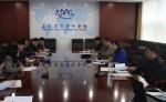 党委理论学习中心组进行集体学习