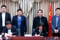 我院与单县人民政府、单县湖西产业技术研究院和单县天祥罗汉参专业合作社签署战略合作协议