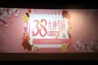 """我院举办""""三八""""国际妇女节观影活动"""