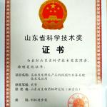 高粘度发酵类产品的规模化制备关键技术及应用