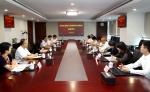集团领导会见珠海市横琴创新发展研究院秘书长关小婧一行
