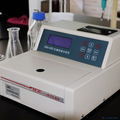 生物传感分析仪