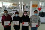 献血活动1