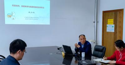 中科院微生物研究所李少杰教授来我院进行学术交流