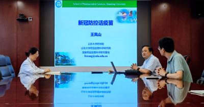 山东大学王凤山教授来我院做学术报告