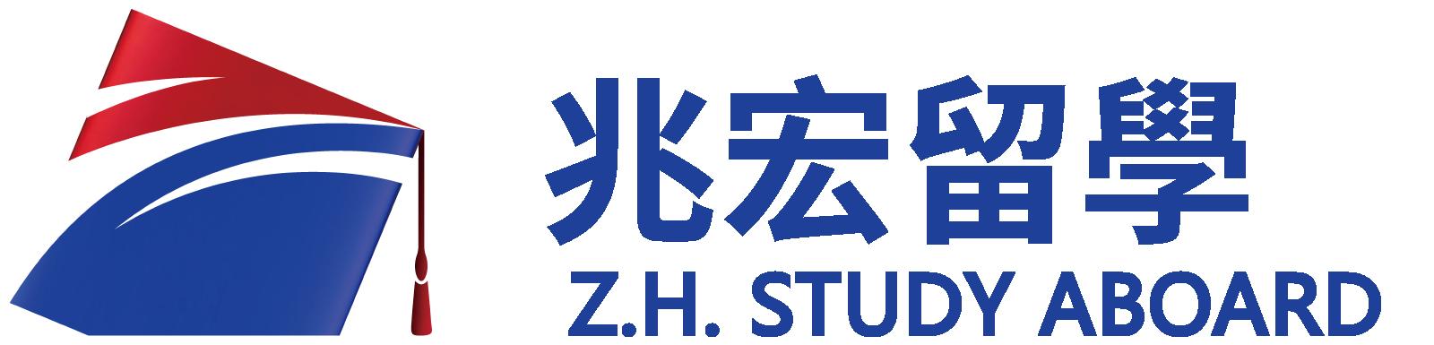 成都兆宏留学一站式国际教育与留学移民平台