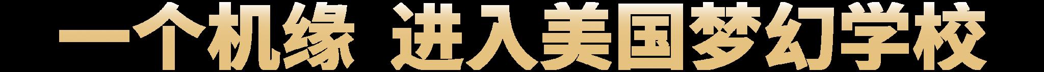 官網表單素材-06