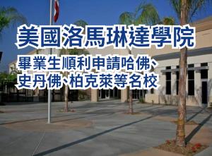 Banner圖_模板-19-11