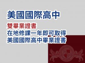 Banner圖_模板-19-12